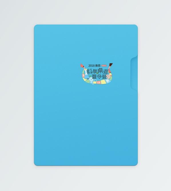 FolderMockup