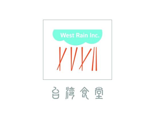 west rain logo 4-3